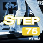 Step 75 (Double CD)